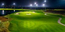 Al Ain Golf Club